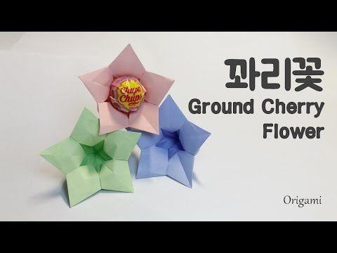 벚꽃 Cherry blossom {팡야} 종이접기 Origami - YouTube