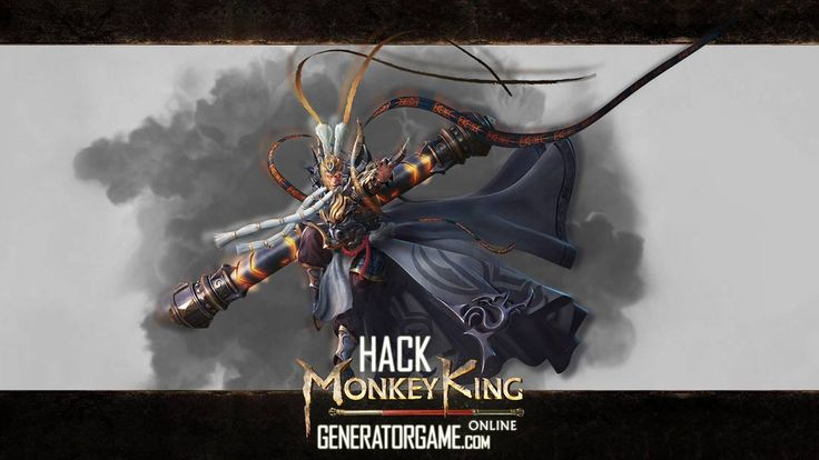 [NEW] MONKEY KING ONLINE HACK 100% REAL WORKING 2015: www.monkeykingonline.ga  Add up to 999999 amount of Gold Taels and Vouchers per day: www.monkeykingonline.ga  Resources are Free and added to your account instantly: www.monkeykingonline.ga  Please SHARE this awesome hack method guys: www.monkeykingonline.ga  HOW TO USE:  1. Go to >>> www.monkeykingonline.ga  2. Enter your Monkey King Online Username (You don't need to enter your password)  3. Enter required amount of Gold Taels and…