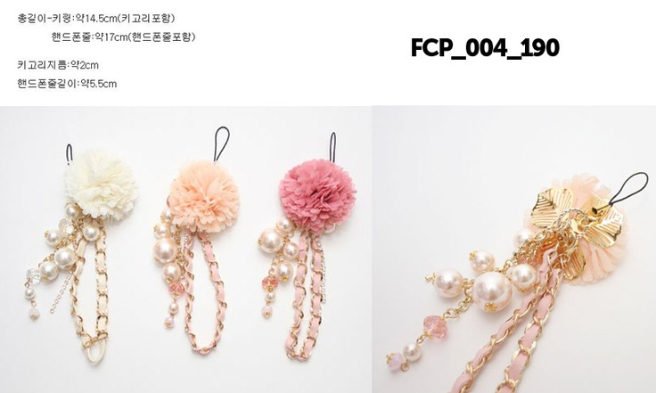 Code: FCP_004_190    Cute Earphone Plug at PikoMiko Store  http://indonesia.pikomiko.com