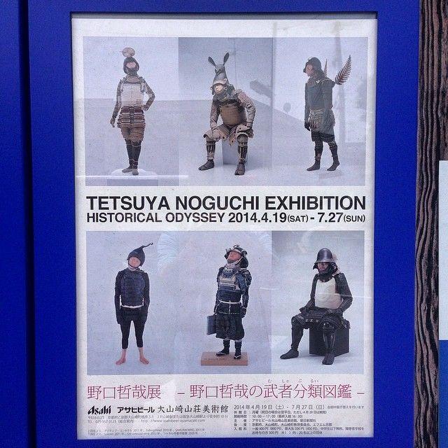 野口哲哉展-野口哲哉の武者分類@アサヒビール大山崎山荘美術館#samurai#Tetsuya Noguchi