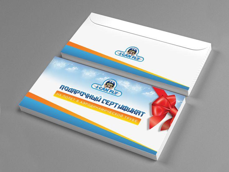 Дизайн конверта  #LitvishkoYana #вебдизайн #webdesign #дизайнконверта #макетконверта #конверт