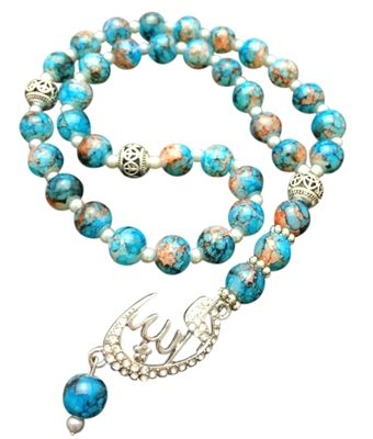 This Allah charm Muslim rosary is absolutely gorgeous! Be proud using these Misbaha 33 prayer beads during your daily spiritual practice! Price: $45.99