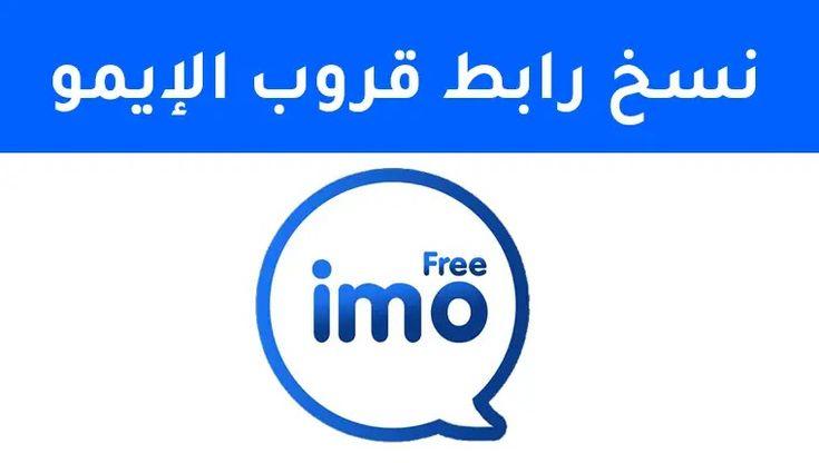 فى هذا التطبيق سهولة إنشاء قروب على الإيمو لذا سوف نستعرض فى هذا الموضوع طريقة نسخ رابط القروب فى الإيمو نسخ رابط جروب ايمو كيفية نسخ ر Allianz Logo Imo Logos