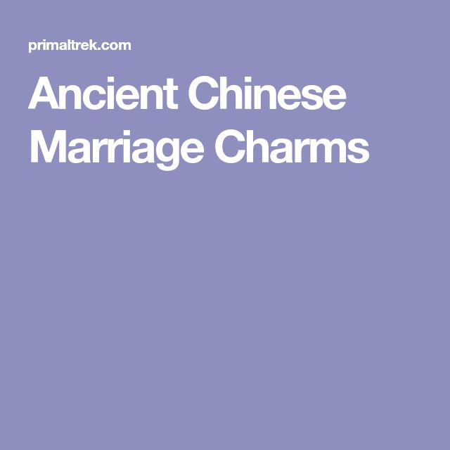 Ancient Chinese Marriage Charms