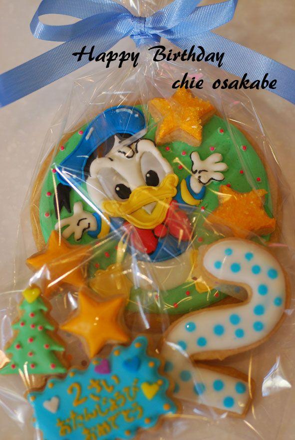 卵アレルギー対応ドナルドクッキー