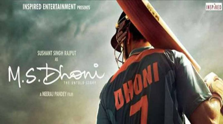 Bollywood Movie Review presents the M.S. Dhoni: The Untold Story movie review by top professional Bollywood Hindi films critics like