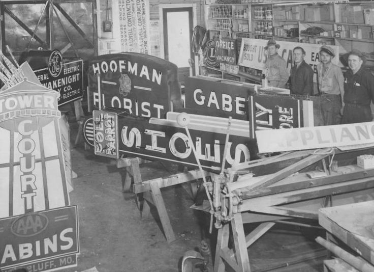 Sign Shop in Searcy, Arkansas  Notice the Hoofman Florist sign...