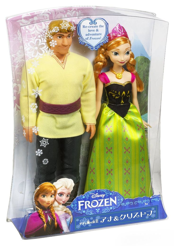 Disney frozen, la reine des neiges, 2 figurines. Spécial 34.99$ Achetez-le info@laboiteasurprisesdenicolas.ca 450-240-0007