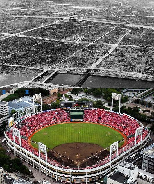Hiroshima after the atom bomb and today