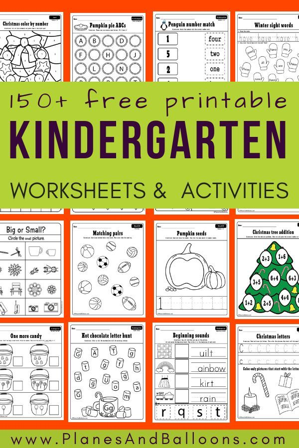 400+ free printable worksheets for kindergarten INSTANT