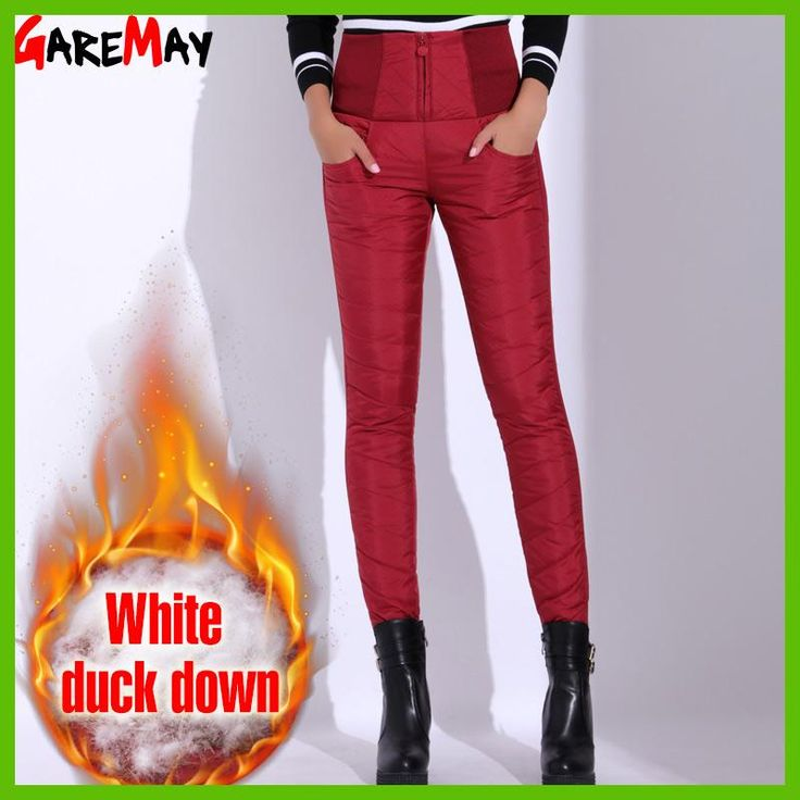 Women Duck Down Pants Winter High Waist Skinny Warm Formal Pants Female Black Elastic Waist Work Trousers GAREMAY