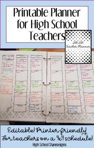 2018-2019 Printable Teacher Planner for High School (FREE UPDATES