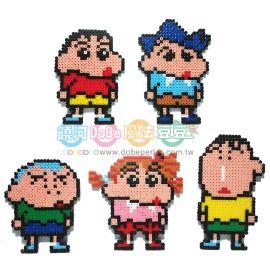 Crayon Shin-Chan mini perler beads