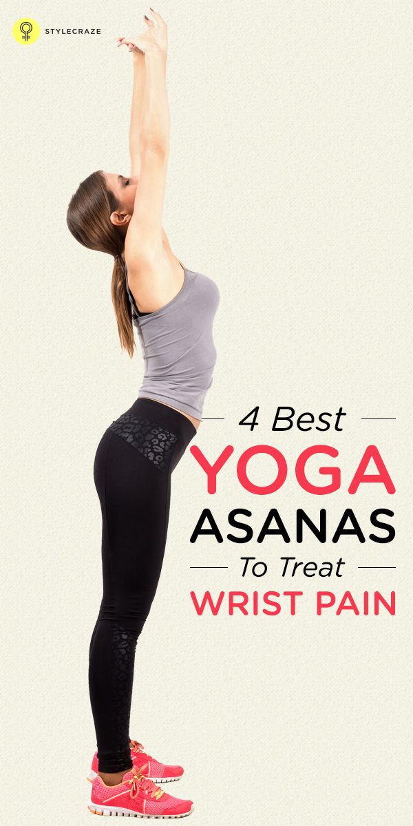 How do you relieve this pain? Yoga, of course! Yoga can treat many things including wrist pain. Read this post and find out what poses can help you overcome wrist pain.  #yoga
