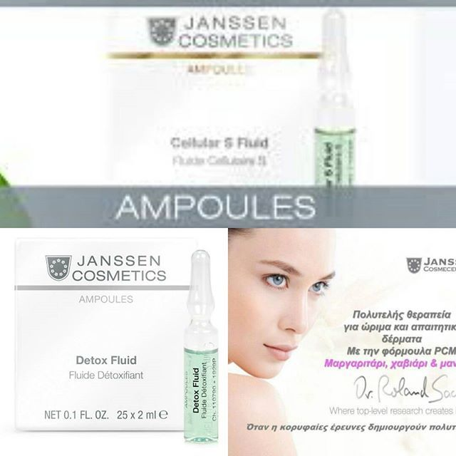 The perfection in your skin Νέες βιοιατρικες αμπούλες με βλαστοκύτταρα detox  για άμεση ανανέωση του δέρματος  με την εγγύηση της  Janssen cosmetics @chrismicros Www. Janssen.gr