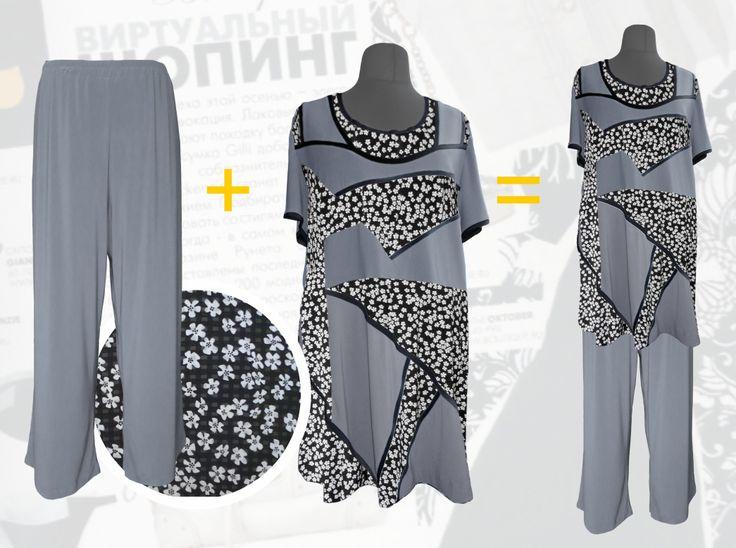 56$ Летний брючный костюм для полных девушек: трикотажная туника с шифоновыми вставками в мелкий белый цветочек + трикотажные брюки Артикул 700, р50-64