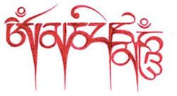 mantra tattoo that would be great!