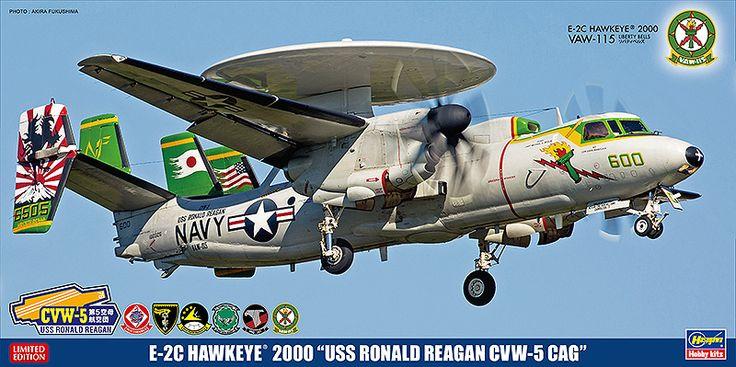 E-2C ホークアイ2000 「USS ロナルドレーガンCVW-5 CAG」   株式會社 ハセガワ