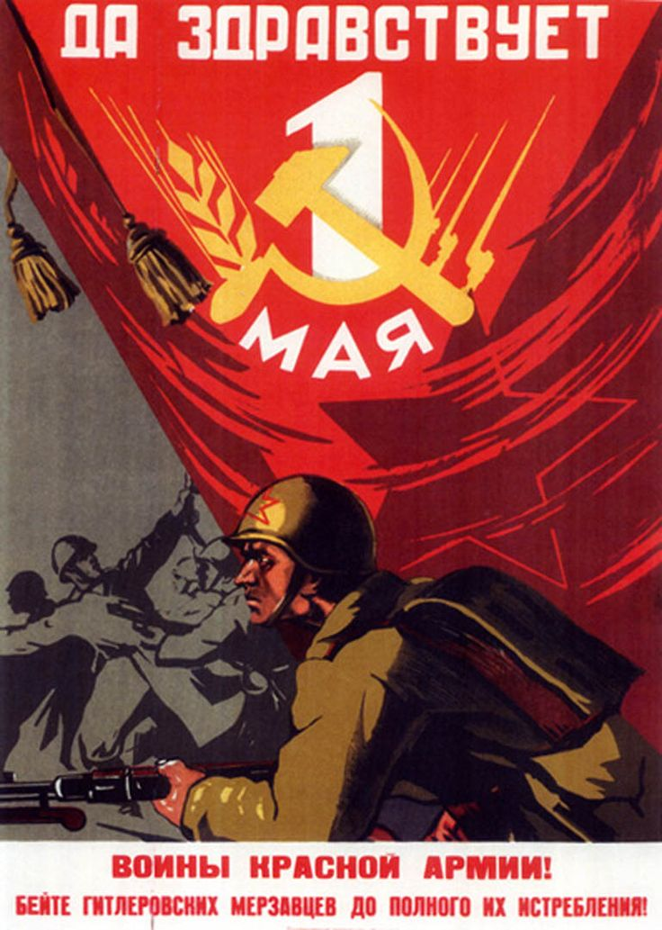 Russia - Russian March 1 Hammer And Sickle