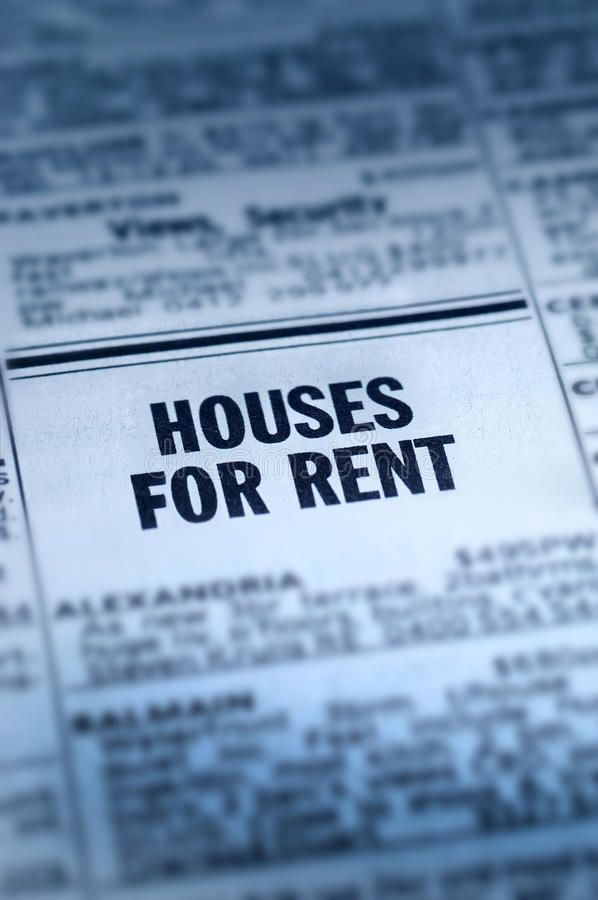 Houses For Rent Classifieds An Ad In A Newspaper Saying Houses For Rent Sponsored Classifieds Rent Houses Ad Re Renting A House Rent Book Rentals