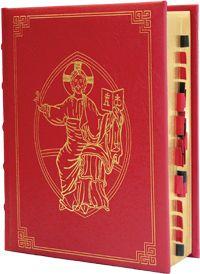 Roman Missal, Third Edition (Regal Edition)