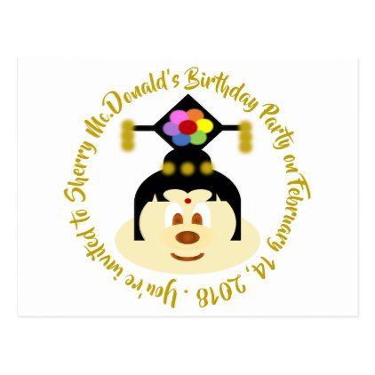 Chinese Female Hat 鮑 鮑 Postcard Invitation - birthday cards invitations party diy personalize customize celebration