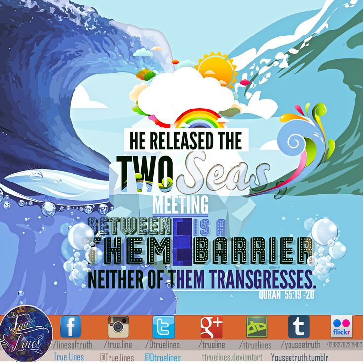 He Released the Two Seas Meeting between them is a barrier Neither of them Transgresses.