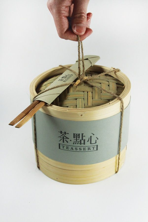 Adorable Tea Packaging That Looks Like Bite-Sized Chinese Delicacies - DesignTAXI.com