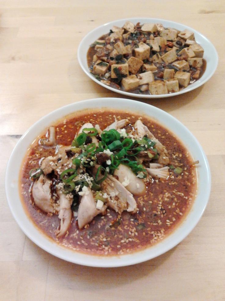 Mapo Chicken Recipe — Dishmaps