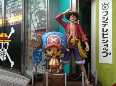 Culture pop' à Tokyo