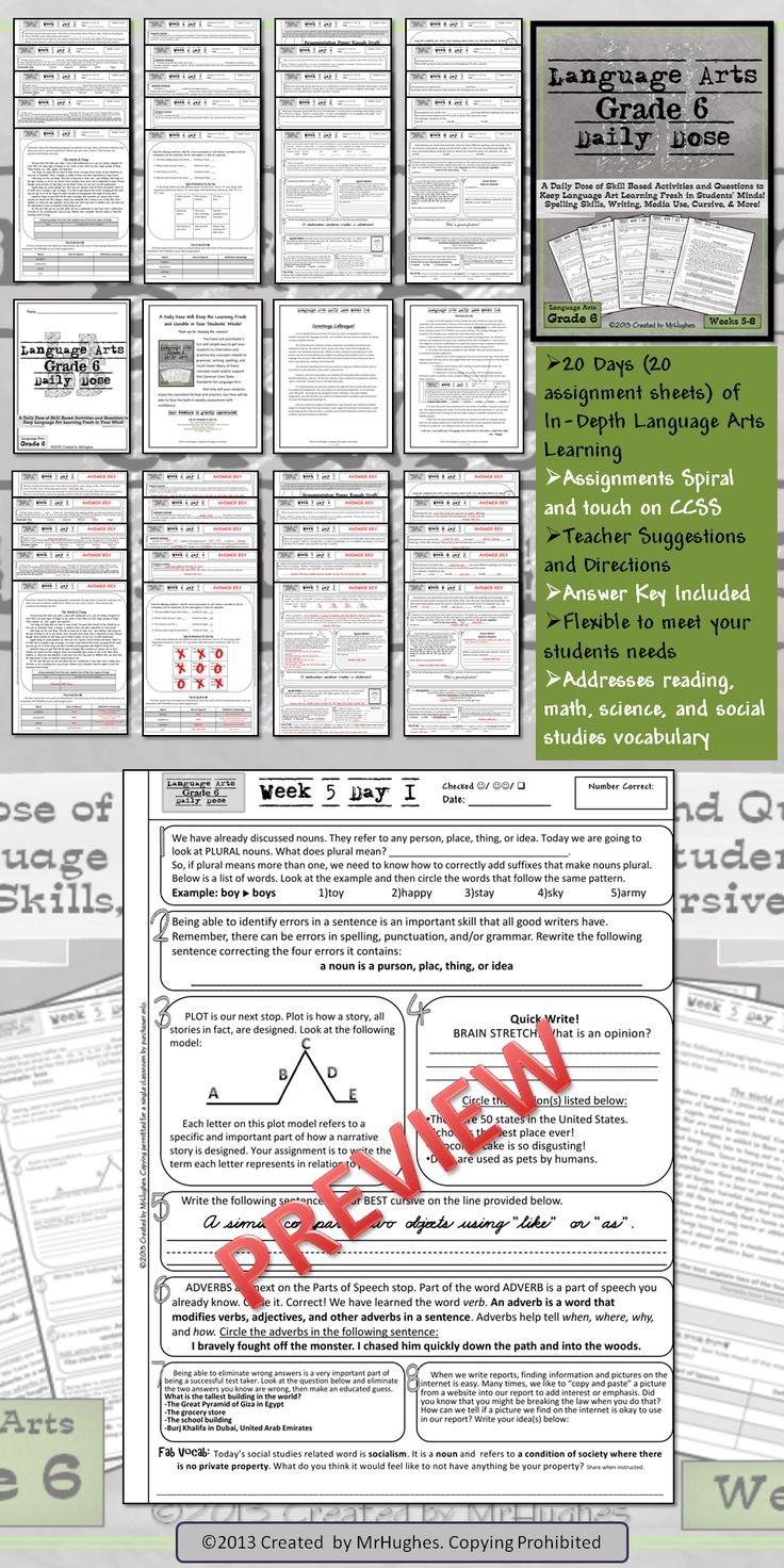 Language Arts Daily Dose Grade 6 {Weeks 5-8}   History worksheets [ 1472 x 736 Pixel ]