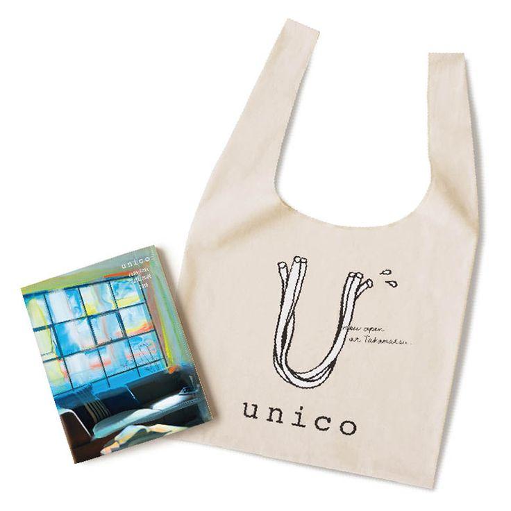unico(ウニコ)が香川県初出店! 限定うどんバッグのプレゼントも