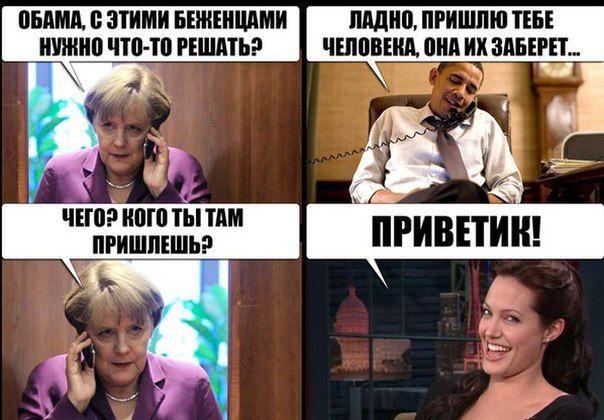 Фабрика приколов. Решение проблемы с #беженцами