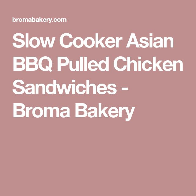 Slow Cooker Asian BBQ Pulled Chicken Sandwiches - Broma Bakery