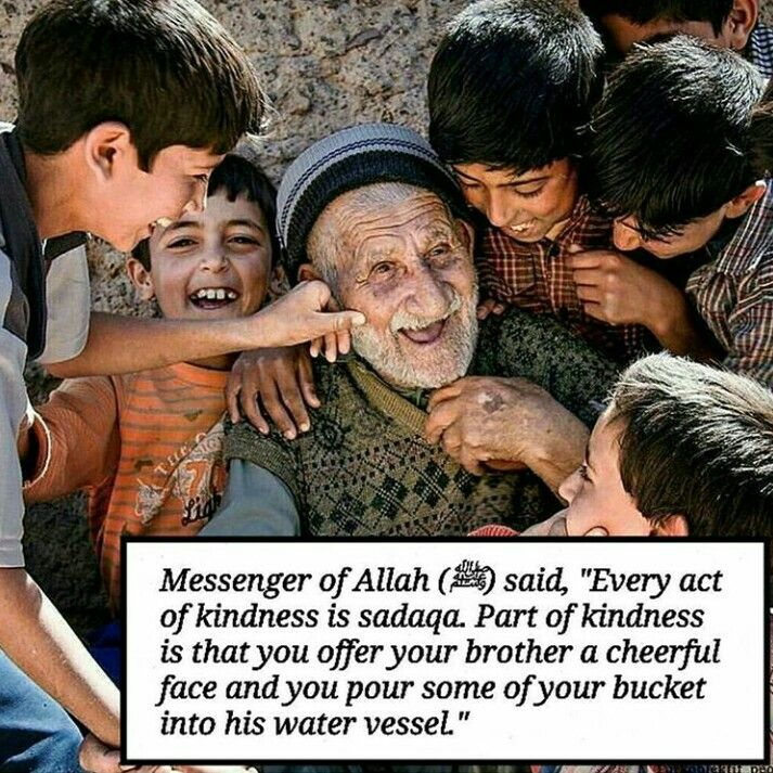 Every act of kindness is Sadaqa (charity)