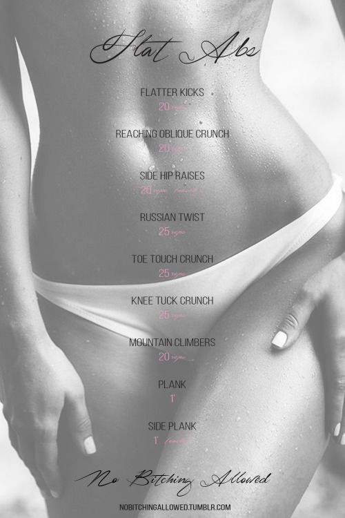 For more workouts visit nobitchingallowed.tumblr.com! #workout #flat #toned #abs #belly #tummy #6pack #abdominals #obliques #crunch #plank #strong #fitspo #fitspiration #fitblr #nobitchingallowed