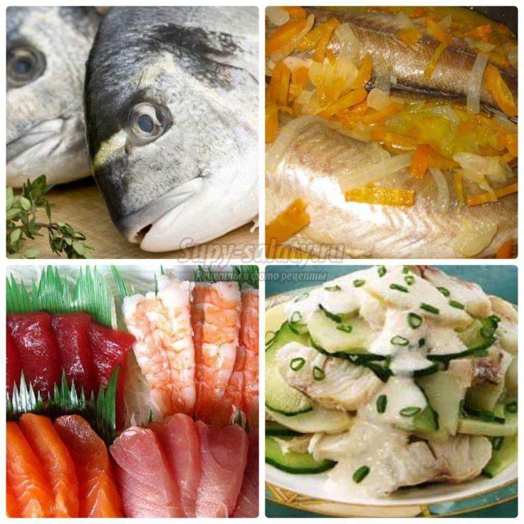 Салат с рыбой на зиму