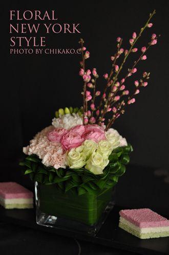 Fresh Flower Arrangement #52 | Flickr - Photo Sharing!