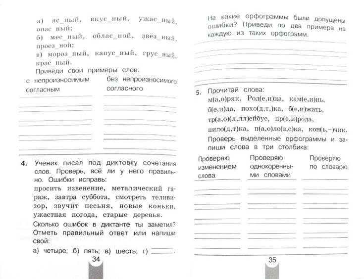 Тетрадь экономическая и социальная география украины стадник а.г издательство ранок 9 класс