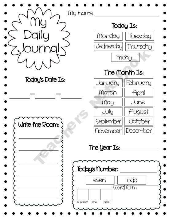 Free Daily Journal printable