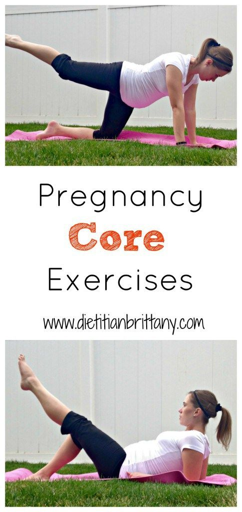 Pregnancy Core Exercises. great for keeping your core and ab muscles strong throughout pregnancy!