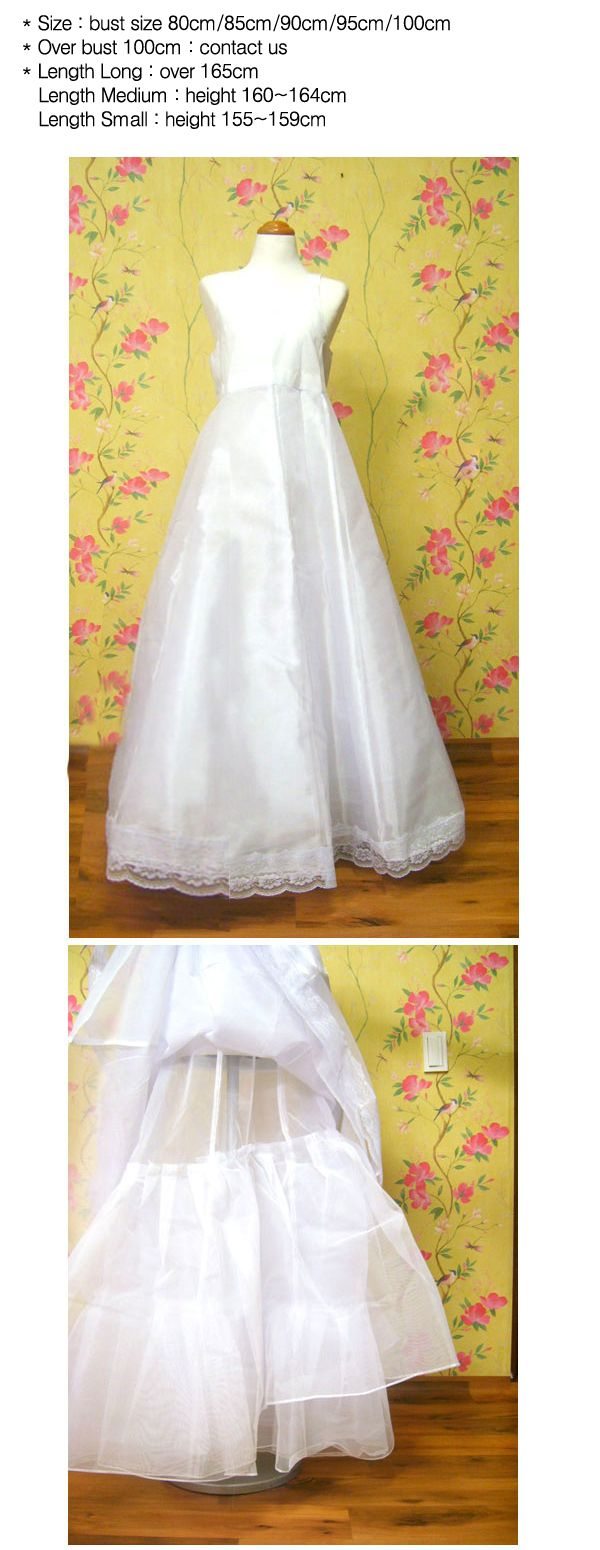 Pettycoat for HANBOK -accessories for korean clothes,dress. hanbok shoes,norigae,korean traditional accessory