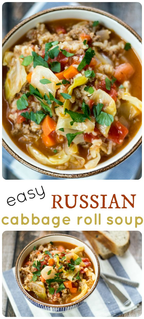 Russian Cabbage Roll Soup Recipe | All of the flavor of homemade cabbage rolls without the hard work of rolling them. This cabbage roll soup hits the spot every time!