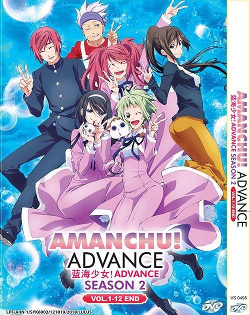Amanchu! Advance (SS2) - Amanchu! 2 (2018)
