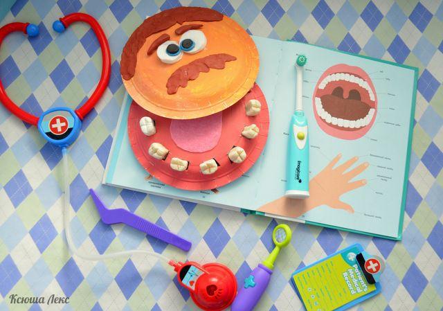 """""""Мистер Зубастик"""" своими руками и """"зубные"""" книги для детей - Раннее развитие - Babyblog.ru"""