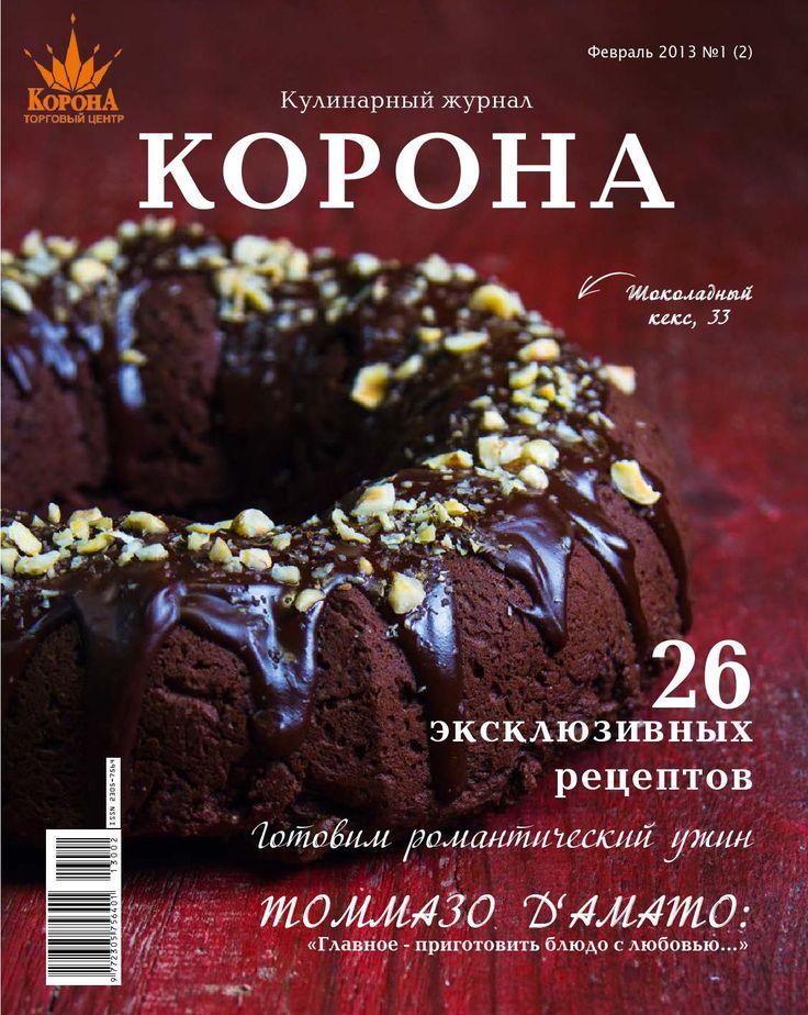ISSUU - Korona 2 by korona_magazine