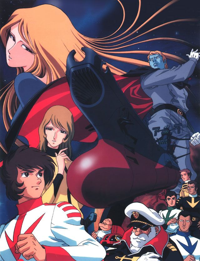 7 Year Old Anime Characters : Best ideas about star blazers on pinterest yamato