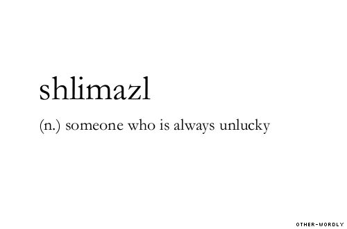 Hahaha I've loved this word since I first came across it in Lavern & Shirley.