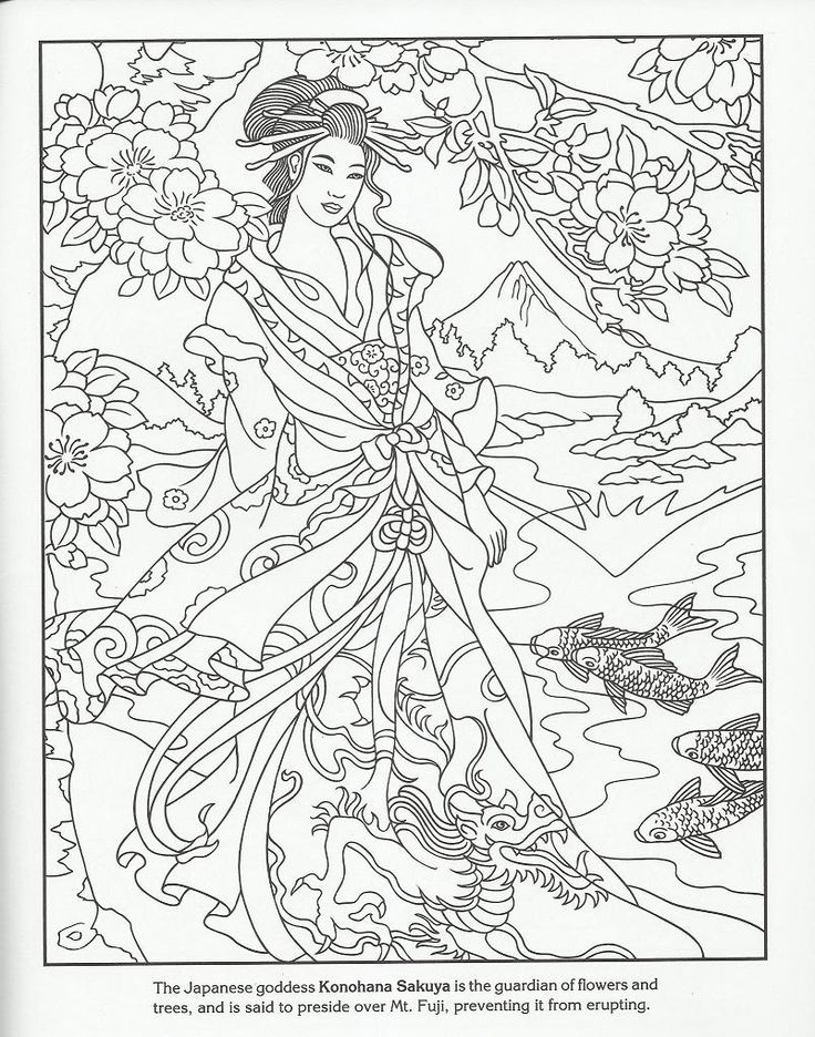Geisha Adult Coloring Page