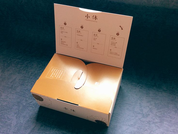 外帶盒設計及平面廣告設計